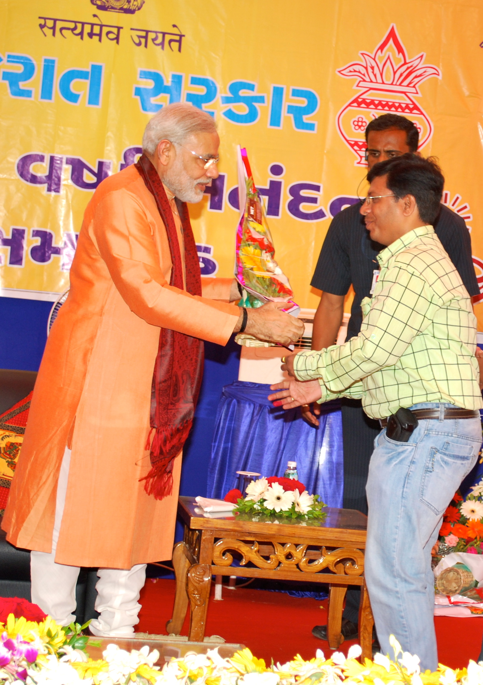 Hitesh Limbad With CM Modi